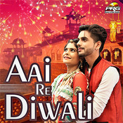 Aai Re Diwali Song