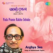 Arghya Sen - Pada Prante Rakho Sebake Songs
