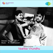 Vaaliba Virundhu Songs