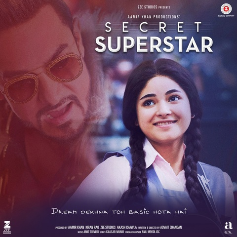 mera mann aamir khan mp3 download