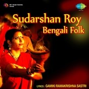 Sudarshan Roy (bengali Folk Songs) Songs