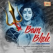 Har Har Mahadev MP3 Song Download- Bam Bhole Har Har Mahadev Song by