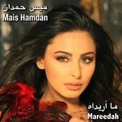Mareedah Songs