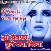 bewafa punjabi sad song mp3 download pagalworld