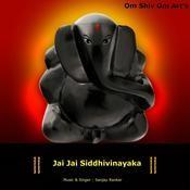 Jai Jai Siddhivinayaka Songs
