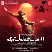 Vishwaroopam II Songs