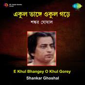 E Khul Bhangey O Khul Gorey Songs