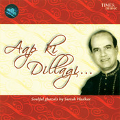 Aap Ki Dillagi Songs