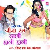 Jija Rang Dela Lahaga Bhitriya Ho Song