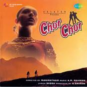 Chor Chor Songs