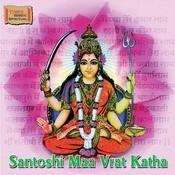 Santoshi Maa Vrat Katha Songs