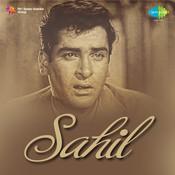 Sahil Songs