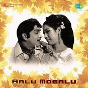 Aalu Mogalu Songs