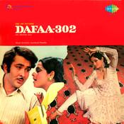Dafaa 302 Songs