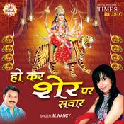 Hokar Sher Par Sawar Songs