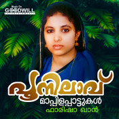 Poonilaavu Songs