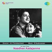 Naadhee Aadajanme Songs