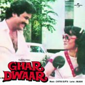 Ghardwaar Songs