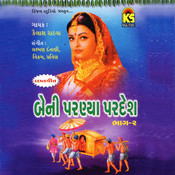 Beni Parnya Pardesh Vol. 2 Songs
