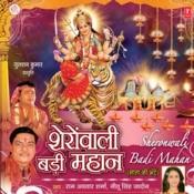 Sheronwali Badi Mahan Songs