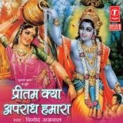 Preetam Kya Apradh Hamara Songs