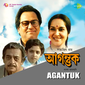 Agantuk Songs