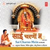 Sai Charno Mein Songs