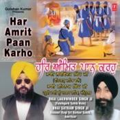 Har Amrit Paan Karho Songs