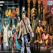 Adbhoot Songs