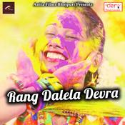 Bihar Me Daaru Taadi Band Bhail Raja Song