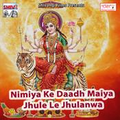 Maai Tani Aankh Khola Song