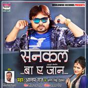 Sankal Ba Ae Jaan Song