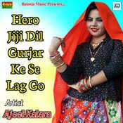 Kashmiri Chad Kidhar Chupgo Song