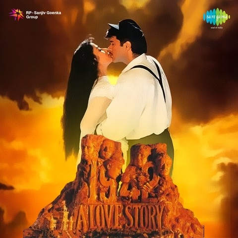 1942 A Love Story Songs Download: 1942 A Love Story MP3