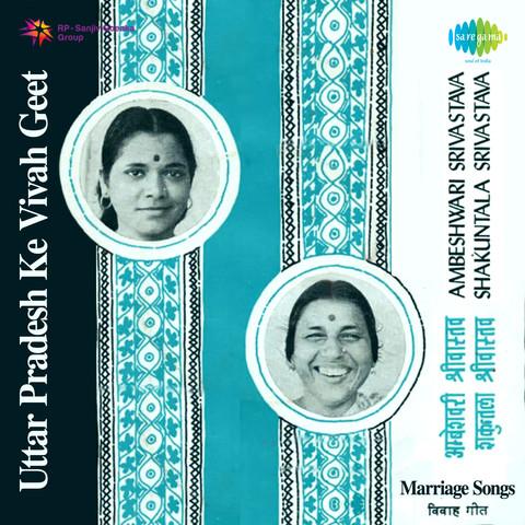 Uttar pradesh songs free download