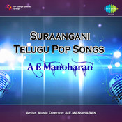 Suraangani - Telugu Pop Songs By A E Manoharan Songs