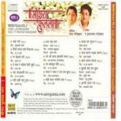Mogra Fulala Vol 2 Lata Mangeshkar Songs