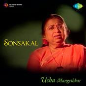 Sonsakal Usha Mangeshkar 1 Songs