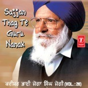 Sajjan Thag Te Guru Nanak Songs
