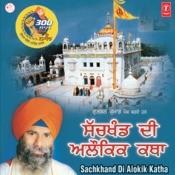 Sachkhand Di Alokik Katha Songs