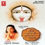 Om Jayanti Mangla Kaali Songs