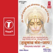Hanuman Mantra-Jap Songs