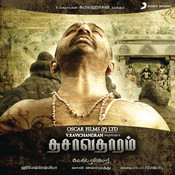 Dasavathaaram (Tamil) (Original Motion Picture Soundtrack) Songs