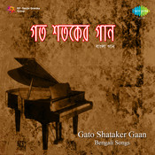 Gato Shataker Gaan Songs