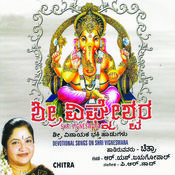 Shri Vigneswara Songs
