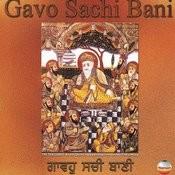 Ayo Sikh Satguru Ke Piario Song
