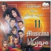 Rotana Presents: Musicana 11 Songs