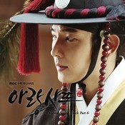 Arang And The Magistrate OST Part 6 Songs