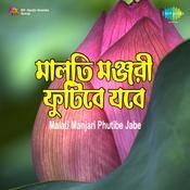 Malati Manjari Phutibe Jabe Songs