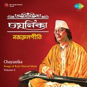 Chayanika - Nazrul Vol 3 Songs